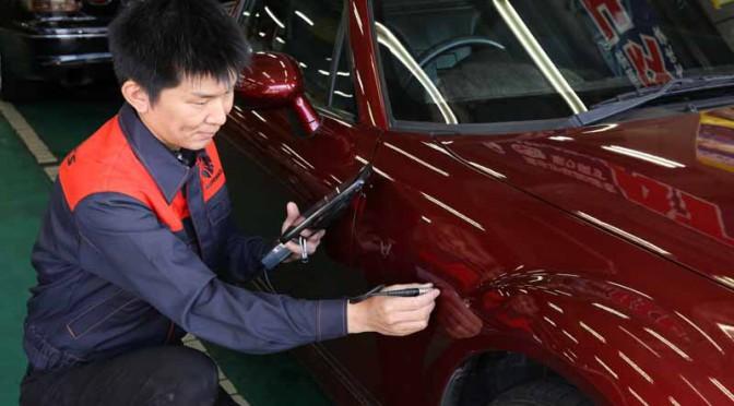 オートバックスの車買取査定システム「査定Dr(ドクター).」特許取得