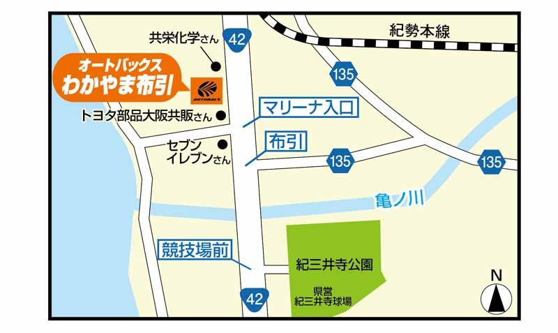 autobacs-wakayama-nunobiki-wakayama-wakayama-prefecture-new-open20151125-2