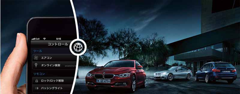 bmw-can-be-purchased-on-the-web-bmw-connecteddrive-store-introduced20151120-2