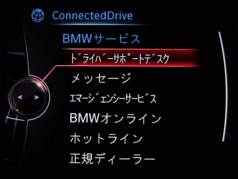 bmw-can-be-purchased-on-the-web-bmw-connecteddrive-store-introduced20151120-4