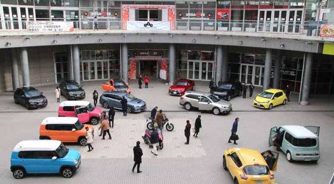 オートカラーアウォード2015-2016開催、一般参加者も募集