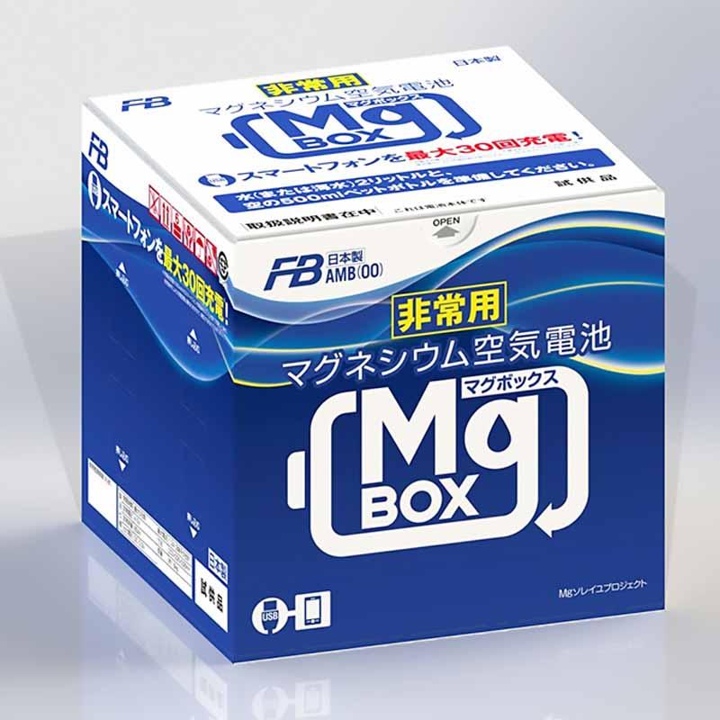 emergency-magnesium-air-battery-of-furukawa-battery-mgbox-monozukuri-nippon-grand-minister-of-economy-trade-and-industry-award20151117-2