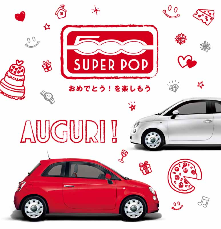 fca-japan-fiat-500-super-pop-auguri-released20151106-2