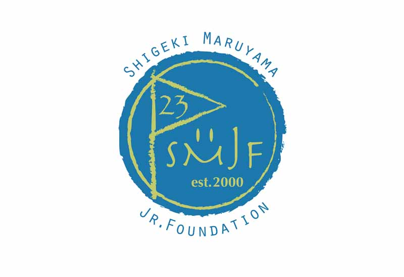 fuji-heavy-industries-the-special-cooperation-in-christmas-golf-event-of-shigeki-maruyama-junior-foundation20151104-3