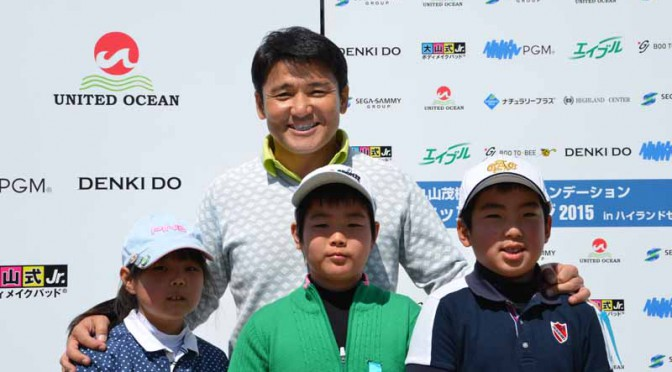 fuji-heavy-industries-the-special-cooperation-in-christmas-golf-event-of-shigeki-maruyama-junior-foundation201511041