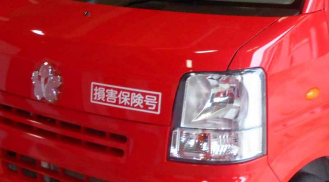 general-insurance-association-of-japan-and-donated-a-light-fire-17-cars-in-the-fire-brigade-etc-nationwide20151118-1