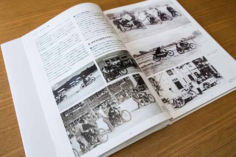 hiroshima-motorcycle-race-all-history-publishing20151125-2
