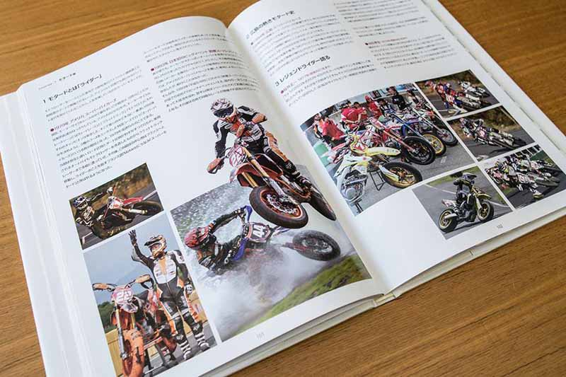 hiroshima-motorcycle-race-all-history-publishing20151125-3