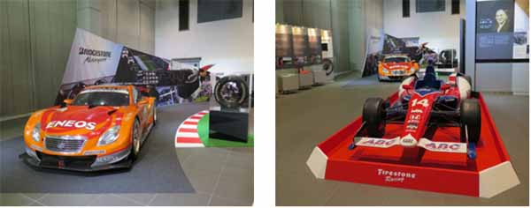 it-is-being-conducted-to-bridgestone-motorsport-exhibition-bridgestone-today20151126-1