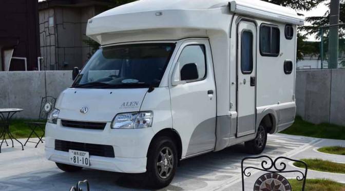 日本RV協会、キャンピングカーユーザーのRVパーク利用実態調査