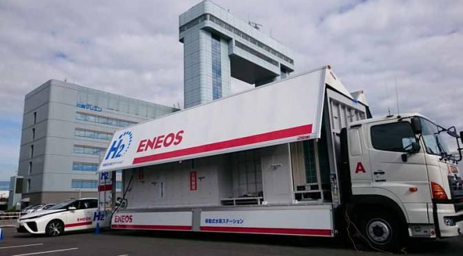 JX日鉱日石エネルギー、神奈川県に同社初の移動式水素ステーション展開へ