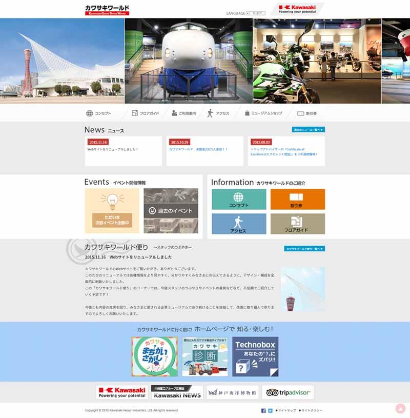 kawasaki-world-a-web-site-renewal20151117-1