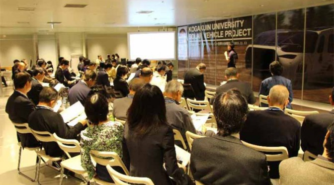 kogakuin-university-solar-car-project-has-held-a-world-conference-report-meeting20151117-1