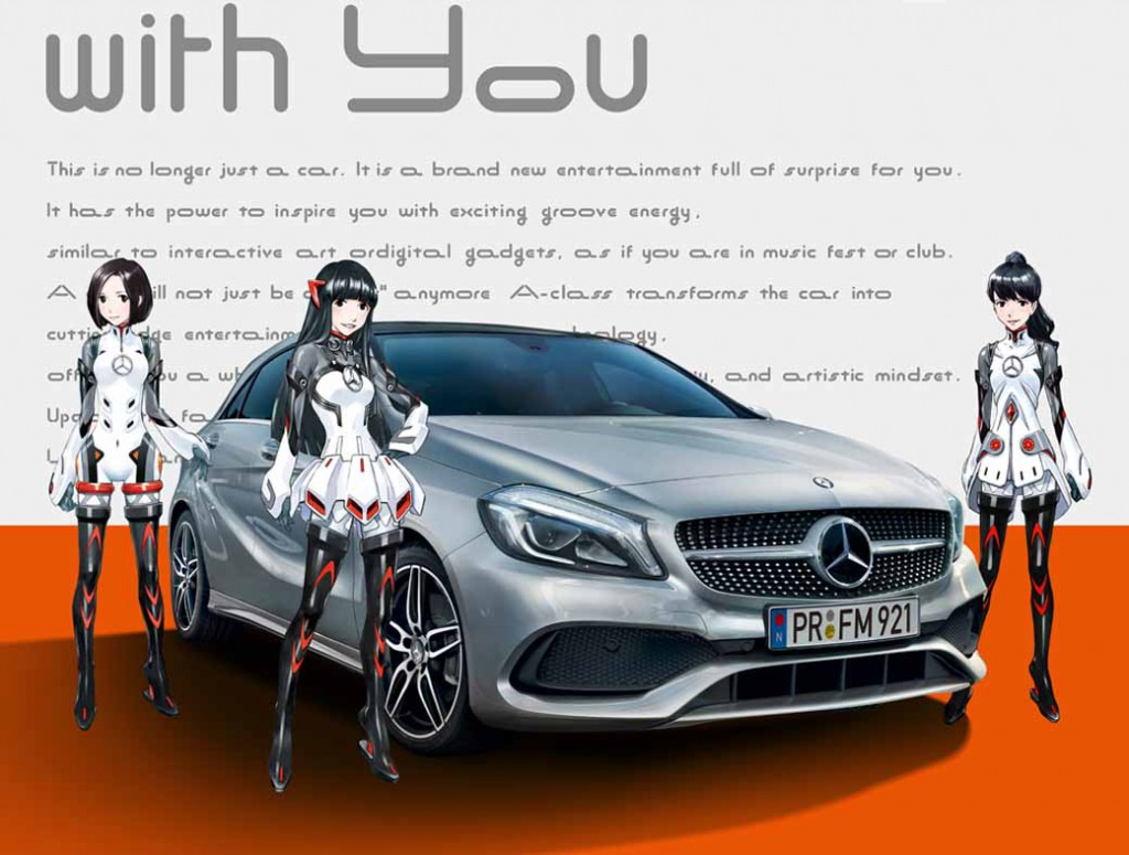 mercedes-benz-marketing-activities-of-the-new-a-class-next-stage-with-you-campaign-start20151127-1