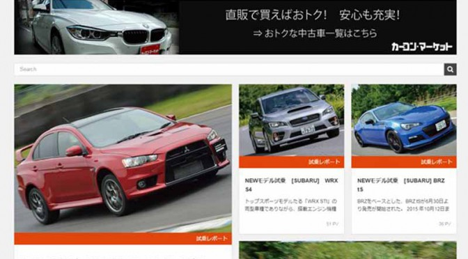 monthly-private-car-archives-for-kakon-market-opened20151118-1