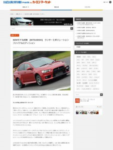 monthly-private-car-archives-for-kakon-market-opened20151118-2