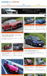 monthly-private-car-archives-for-kakon-market-opened20151118-3