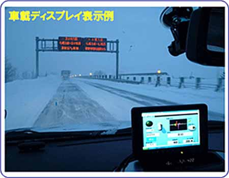 road-surface-determination-technology-based-on-the-worlds-first-cais-technology-is-finally-to-put-to-practical-use20151128-3