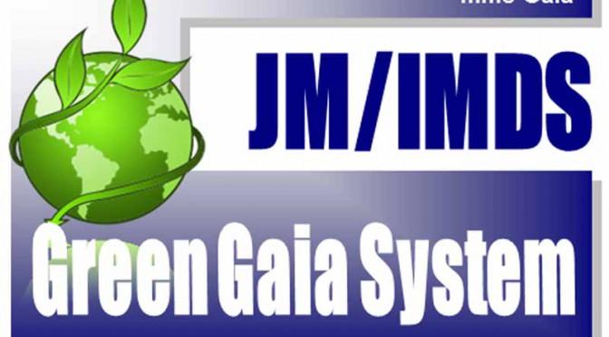 自動車部品の化学物質に関わる環境管理ソフトウェア「GreenGaiaSystem」の販売開始