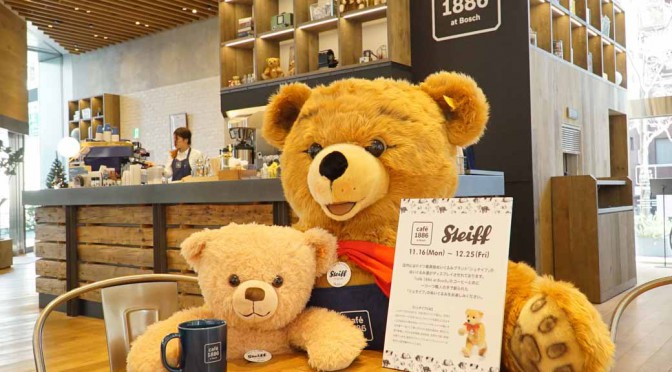 shibuya-bosch-cafe-stuffed-steiff-and-during-the-christmas-collaboration-implementation20151118-3