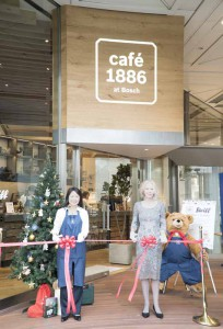 shibuya-bosch-cafe-stuffed-steiff-and-during-the-christmas-collaboration-implementation20151118-4