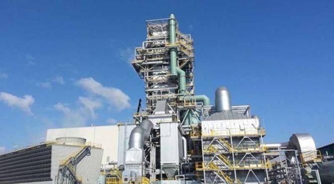 昭和シェル石油、京浜バイオマス発電所の営業運転開始