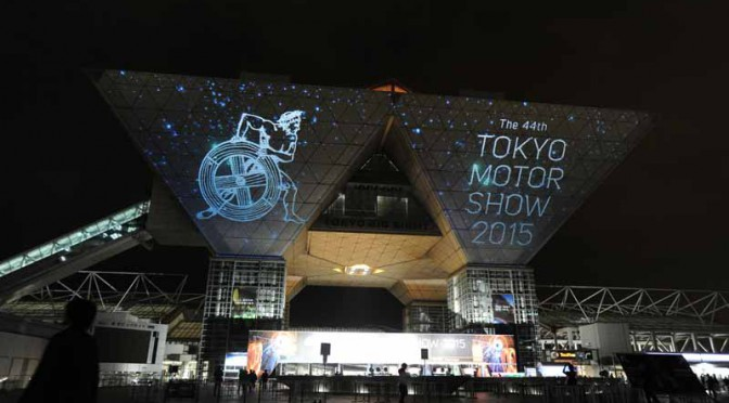 the-44th-tokyo-motor-show-2015-closing-attendance-total-number-of-812500-people20151109-5