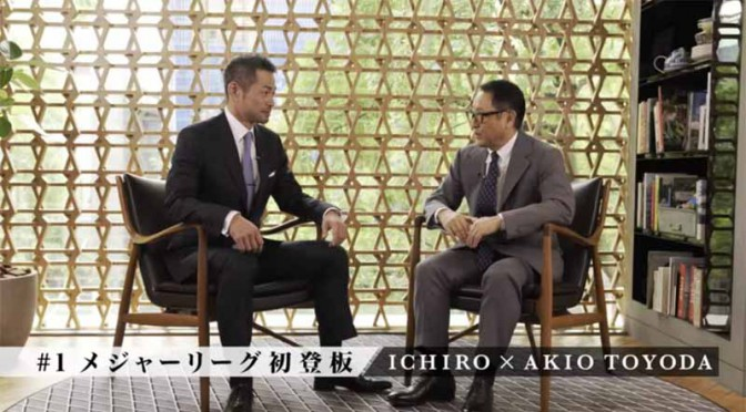 toyota-president-interview-published-videos-and-ichiro-if-you-do-not-stand-in-the-batter-box-wow-does-not-can-fire-20151107-2