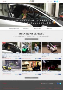 toyota-the-start-of-the-demonstration-experiment-of-two-seater-in-tokyo-shibuya-ku-toyota-i-road20151120-3
