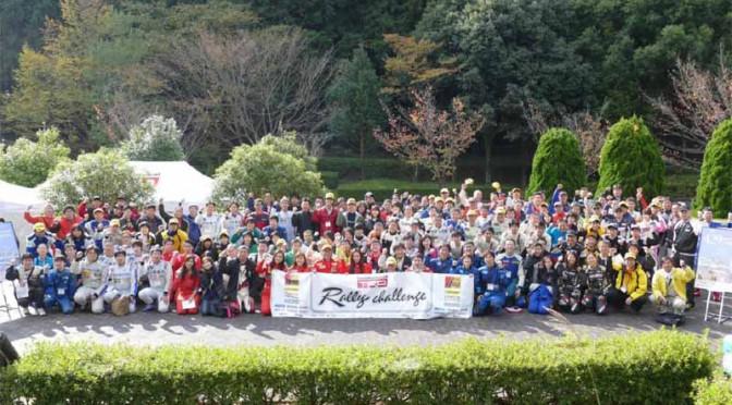 TRDラリーチャレンジ、TOYOTA GAZOO Racingの活動に統合