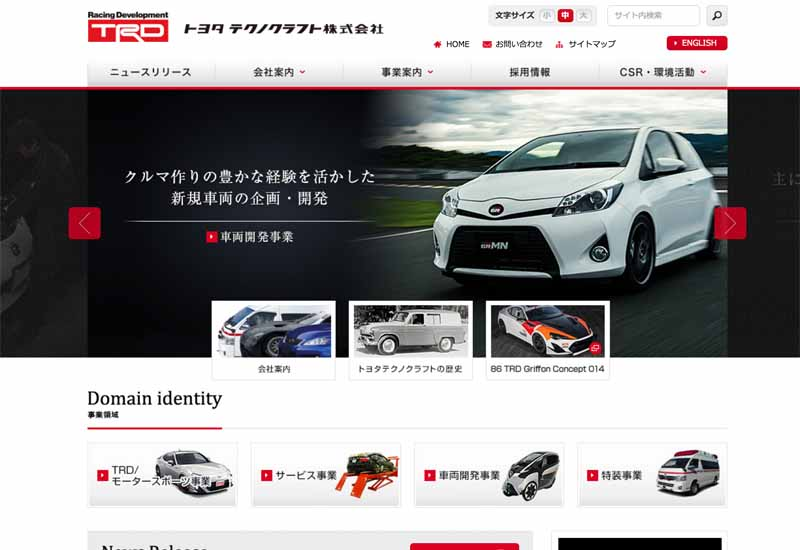 trd-rally-challenge-is-integrated-into-the-activities-of-toyota-gazoo-racing20151129-2