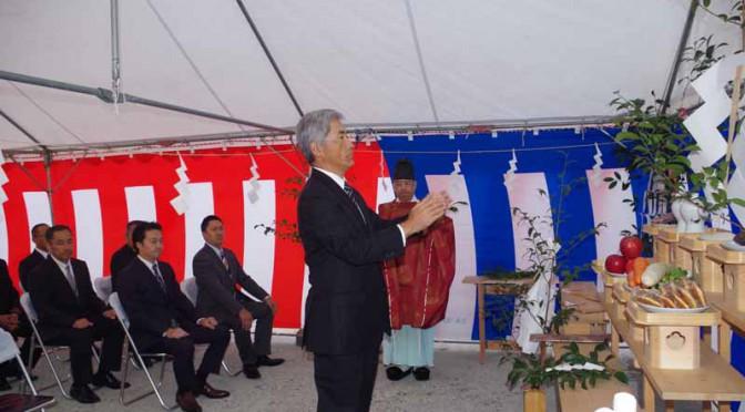 横浜ゴム、長野工場統合に向け長野豊丘工場で新建屋の鍬入れ式開催
