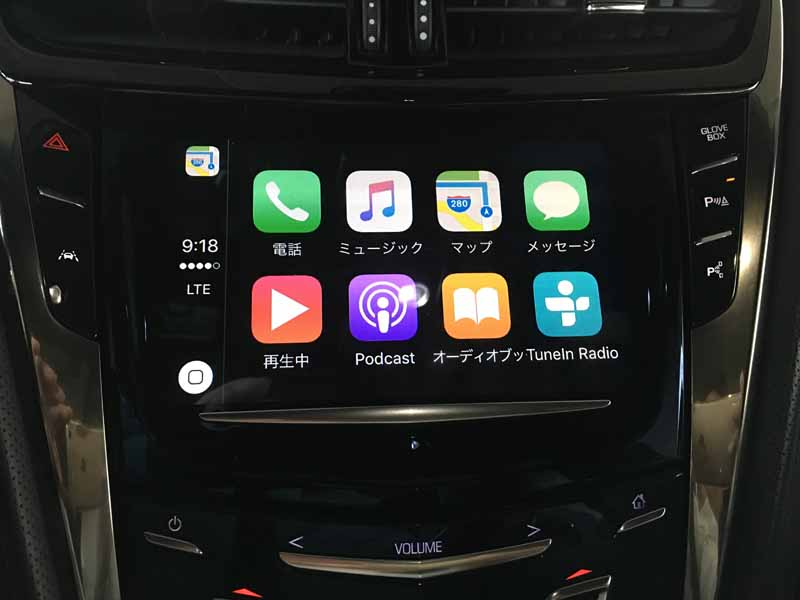 add-apple-carplay-standard-model-equipped-with-gm-japan-the-cadillac-ats20151214-6