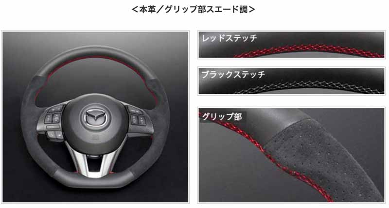 auto-ekuze-steering-wheel-released-for-mazda-roadster-nd5rc20151228-5