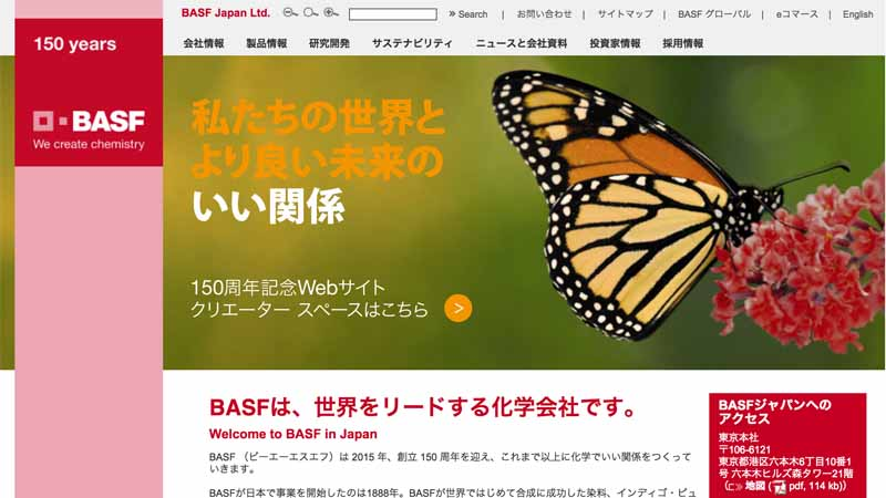 basf-international-rm-best-painter-contest-announces-outline-of-japan-tournament20151202-3