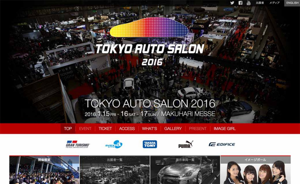 bbs-japan-tokyo-auto-salon-2016-ticket-gift-conducted-during-its-membership-target20151210-2