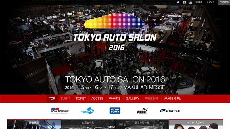 bbs-japan-tokyo-auto-salon-2016-ticket-gift-conducted-during-its-membership-target20151210-3