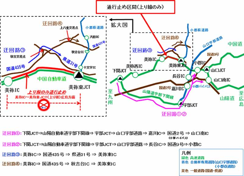 china-road-motorway-17-mine-between-ic-mine-east-jct-nighttime-closures-in-up-line-conducted20151228-1