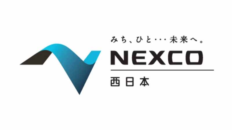 nexco-west-Japan-company-logo