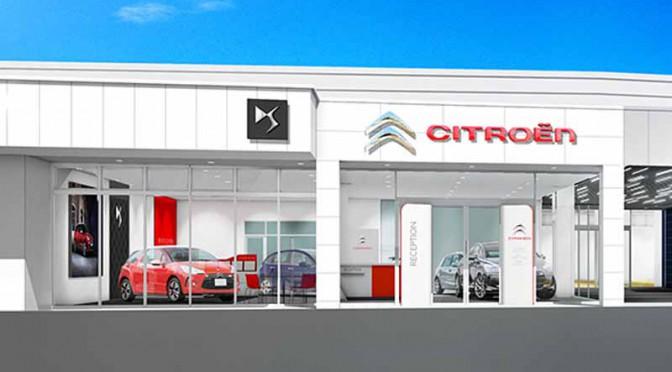 citroen-regular-sales-offices-yokkaichi-citroen-triple-grand-opening20151210-1