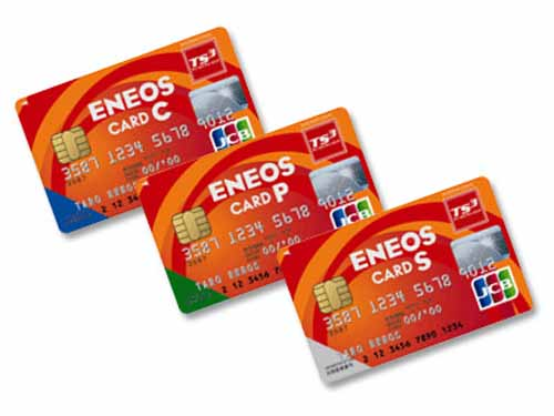 donated-2030-ten-thousand-yen-in-afforestation-promotion-by-jx-nippon-oil-energy-eneos-card20151205-1