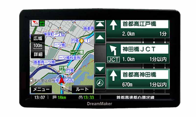 dream-studio-the-industrys-first-track-mode-selection-mounted-navigation-december-3-sale20151207-2