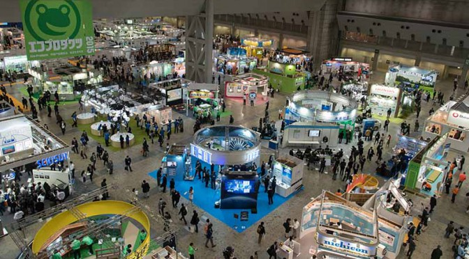 eco-products-exhibition-closing-to-mark-the-169118-people-attended-performance20151213-10