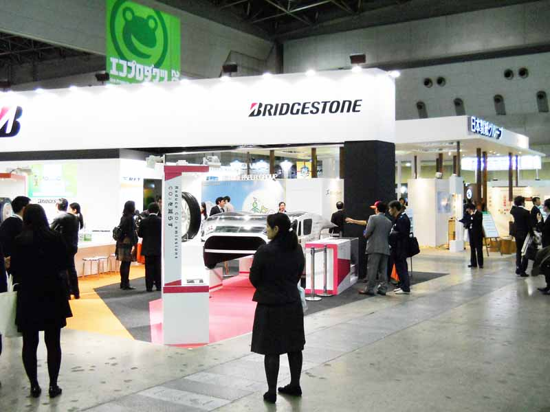 eco-products-exhibition-closing-to-mark-the-169118-people-attended-performance20151213-18