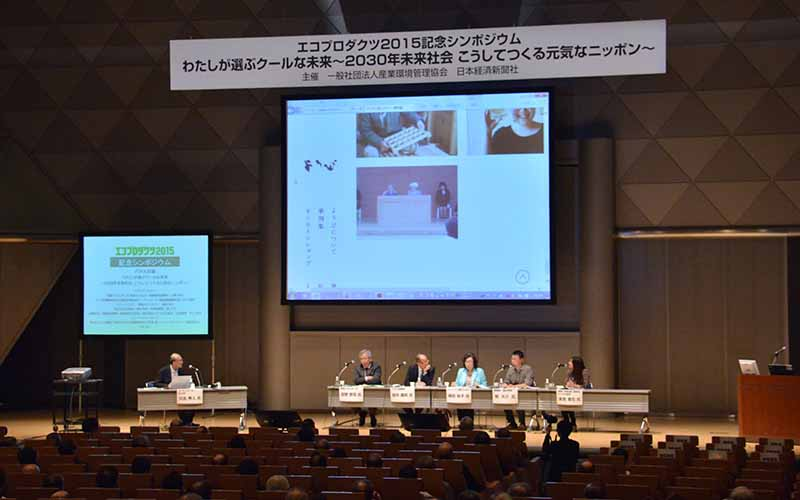 eco-products-exhibition-closing-to-mark-the-169118-people-attended-performance20151213-7