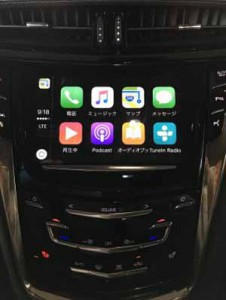 gm-japan-to-the-cadillac-chevrolet-to-apple-carplay-standard-feature20151209-3