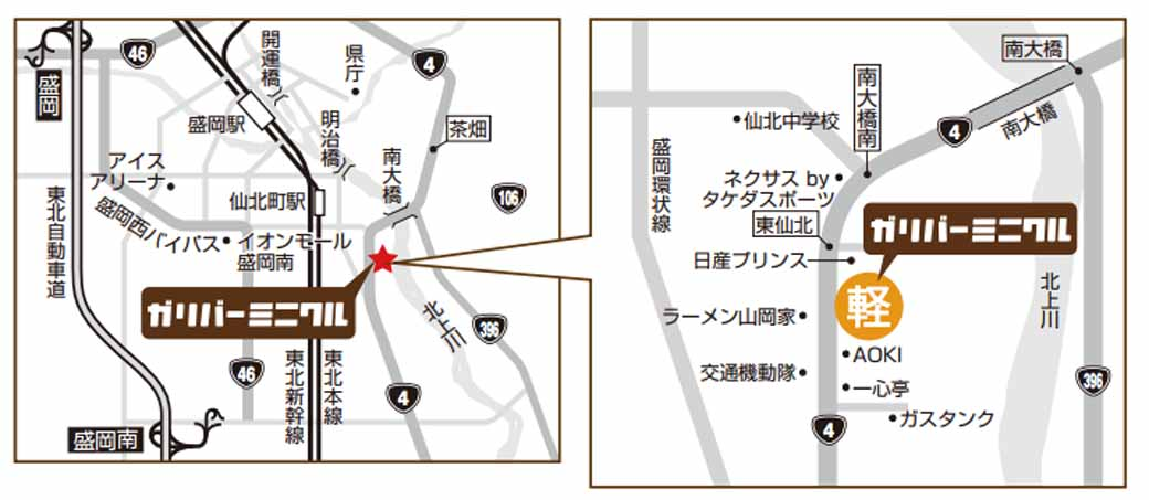 gulliver-snap-house-morioka-west-bypass-stores-and-minikuru-no-4-open-morioka-shop20151231-2