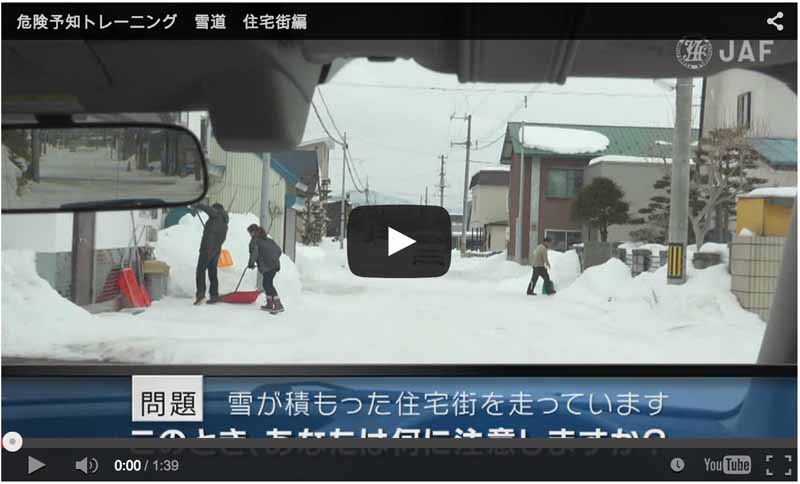 jaf-and-publish-videos-safely-learn-the-risk-risk-prediction-training-snowy-road-hen20151227-3
