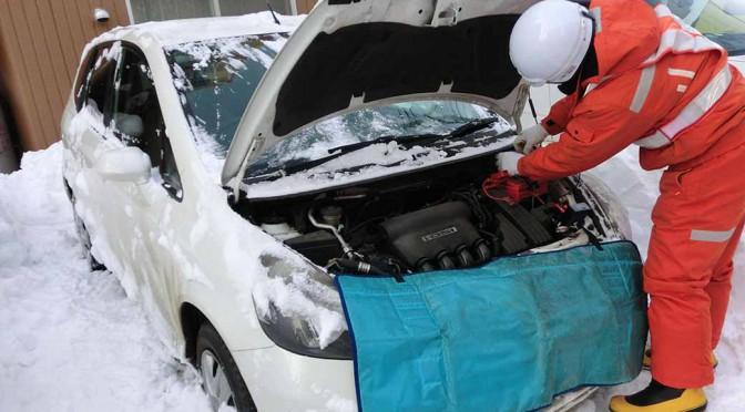 JAF、年末年始の運転「バッテリー・タイヤ・燃料」など事前チェックでトラブル対策