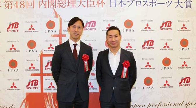 japan-professional-sports-grand-prize-hiroaki-ishiura-the-lifetime-achievement-award-of-the-super-formula-kamui-kobayashi-is-rookie-award20151226-1
